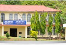 Centre of Plasma Physics – Institute for Plasma Research