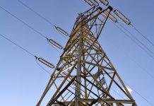 India`s Damodar Valley Corporation to sell power to Bangladesh