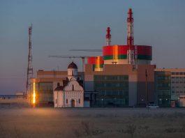 Rosenergoatom was Russia's top power generator in 2020, Rosatom commissions largest wind farm